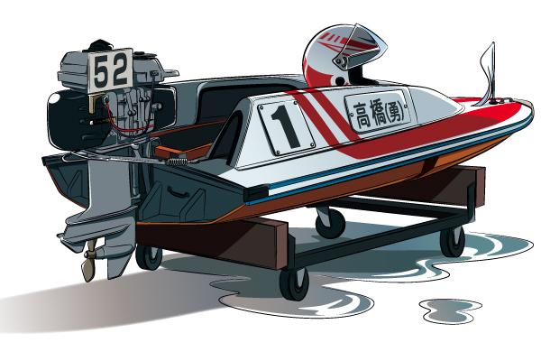 表4カバー用イラスト。 レース後のボートレース用のボートのイラスト。