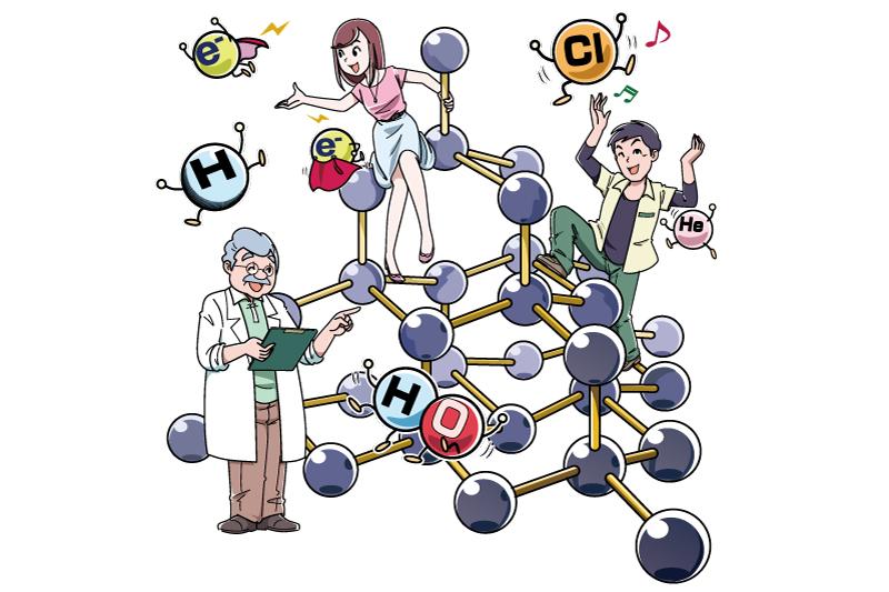 オーム社-マンガ+要点整理+演習問題でわかる 分析化学-