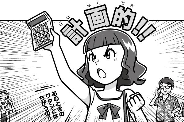 学研まんがひみつ文庫-クレジットカードのひみつ-サンプル画像02