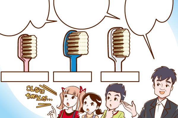 漫画本文、歯ブラシのヘッドの種類について説明を受けているシーンのイラスト。