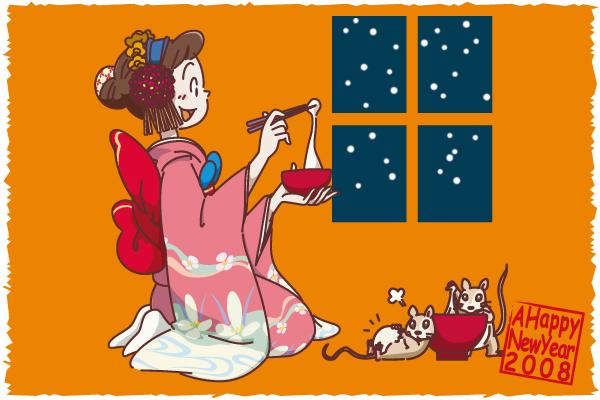 お雑煮とねずみ」 お正月にねずみたちと一緒にお雑煮を楽しく食べているイラスト。