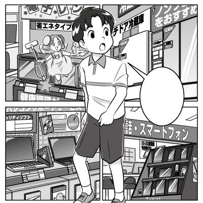 家電売り場に案内されて、驚きながら店内を見回す主人公のイラスト。