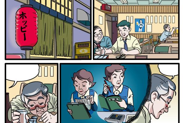 漫画本文、会社のやりくりがうまく行かず、飲み屋でクダをまく会社経営者の様子のイラスト。