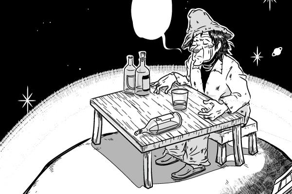 一日中酒を飲んでいる男のいるのんべえの星のイラスト。