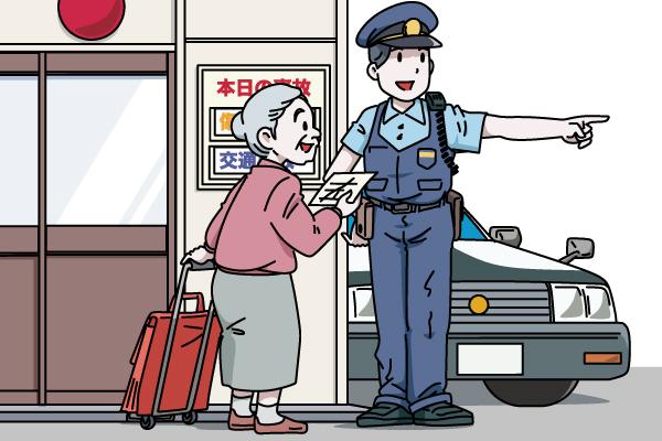 日本マンパワー-ハピキャリキット職業カード-サンプル画像03