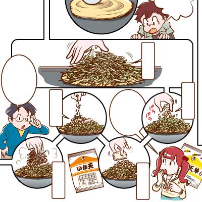 学研まんがひみつ文庫-お好み焼のひみつ-サンプル画像01