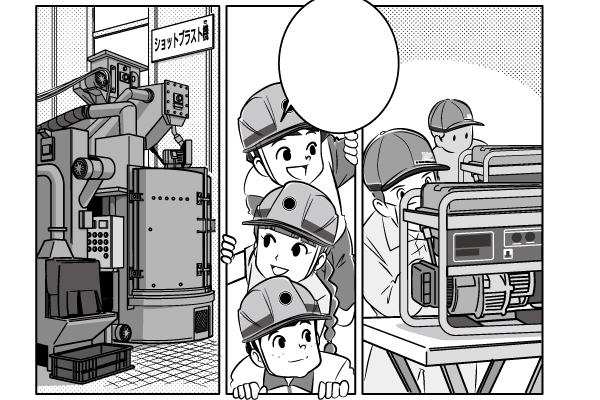 漫画本文、レンタル商品のメンテナンスをおこなている様子の見学する主人公たちのイラスト。
