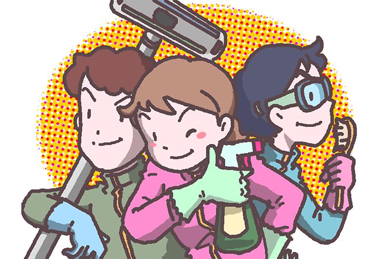 東京ガスほっと@home -住まいと暮らしの便利帖-
