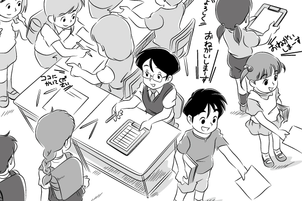 漫画本文、主人公たちが学校の裏山を守る為の署名活動をするシーンのイラスト。