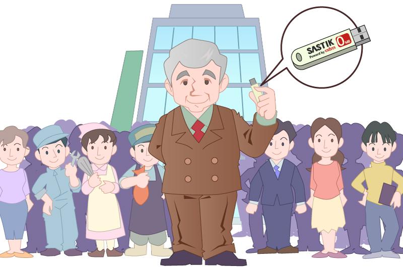 日本ユニシス-SASTIKサービス-