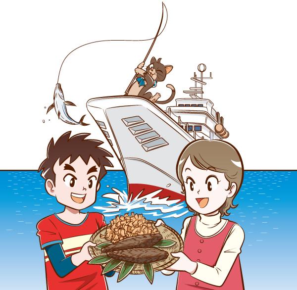 総扉用イラスト。かつお釣り漁船とかつお節をもった主人公たちのイラスト。