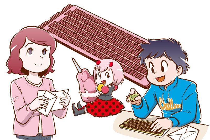 日本点字図書館-点字にチャレンジ!マンガでおぼえる点字のしくみ-