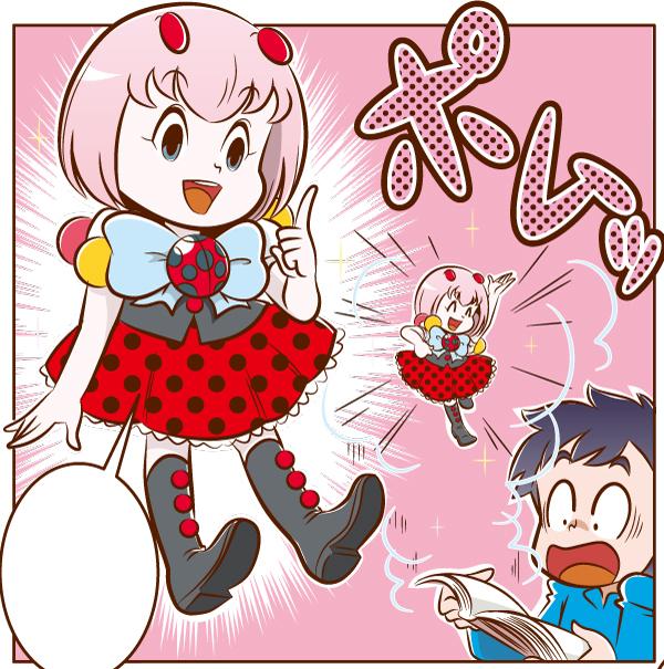 主人公の前に突然現れる点字の妖精の登場シーンのイラスト。